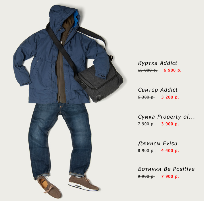 Куртка, Addict; свитер, Addict; сумка, Property of..; джинсы, Evisu; ботинки, Be Positive