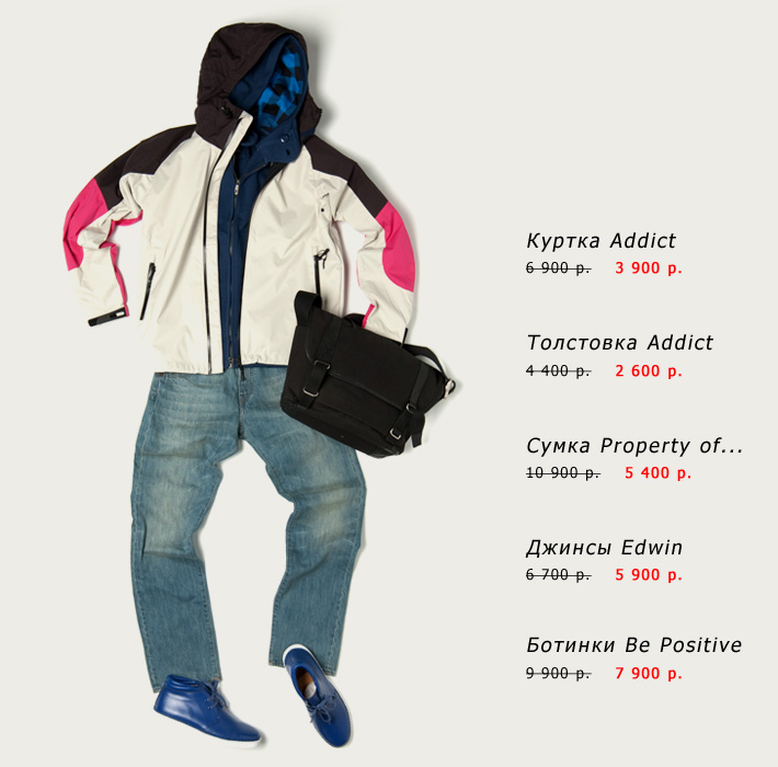 Куртка, Addict; толстовка, Addict; сумка, Property of..; джинсы, Edwin; ботинки-chukka, Be Positive