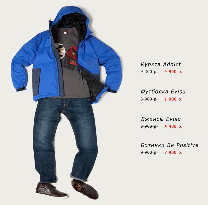 Куртка, Addict; футболка, Evisu; джинсы, Evisu, ботинки, Be Positive