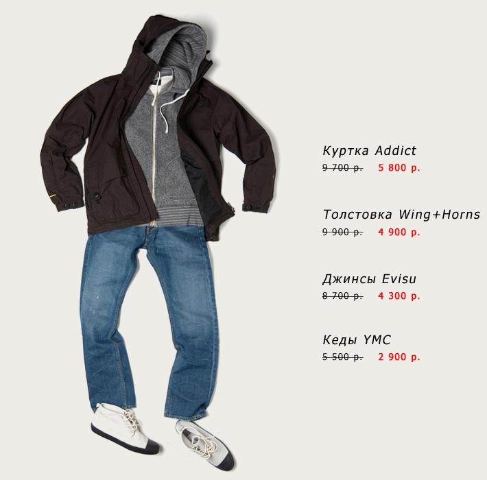 Куртка, Addict; толстовка с капюшоном, Wing+Horns; джинсы, Evisu; кеды, YMC