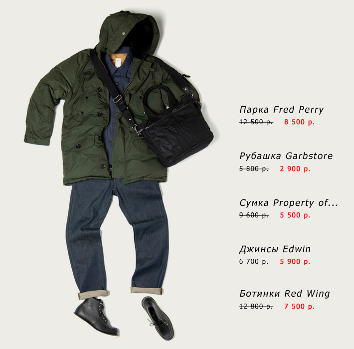 Парка, Fred Perry; рубашка, Garbstore; сумка, Property of..; джинсы, Edwin; ботики, Red Wing Shoes