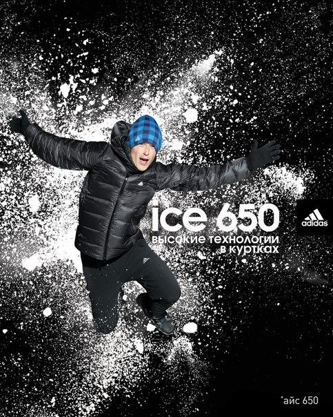 Мужчина в черной зимней куртке-пуховике Адидас Айс 650